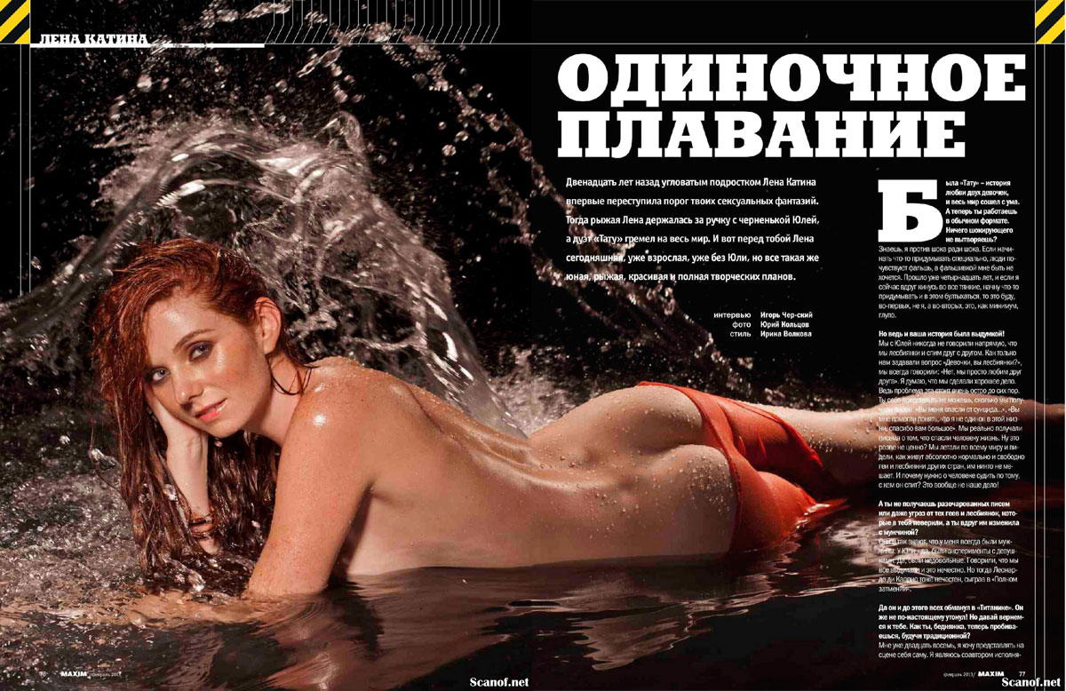 Lena Katina de Tatu en Maxim