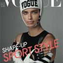 Adriana Lima para Vogue Italia