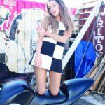 Ariana Grande y su nuevo sencillo Problem
