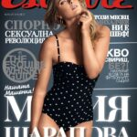 Maria Sharapova en la revista Esquire Bulgaria