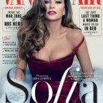 Sofia Vergara para la revista Vanity Fair